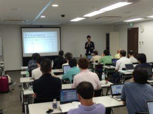 本日20時より、寺田式転売セミナーを募集します。