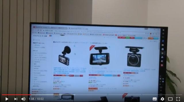Amazonのドライブレコーダーのカテゴリ