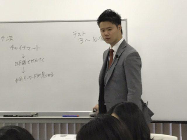 僕が寺田式転売セミナーで伝えたOEM・ODMの基礎