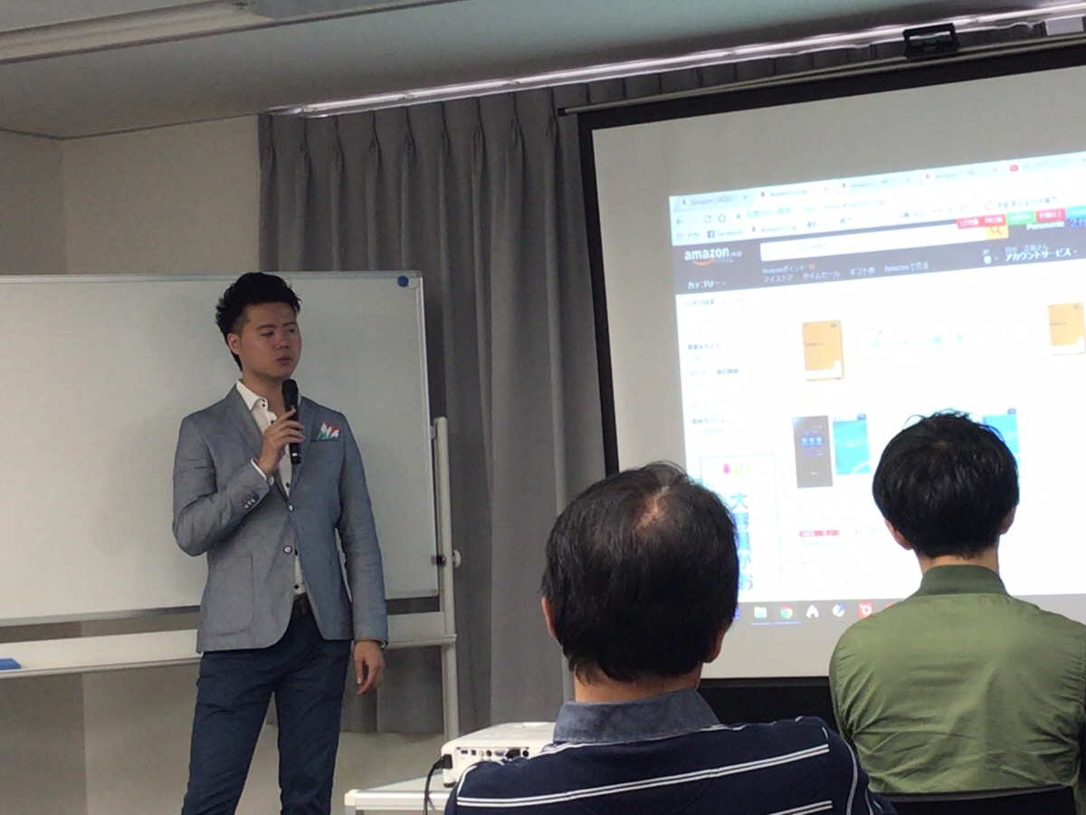 寺田式自動化転売セミナーを開催します。