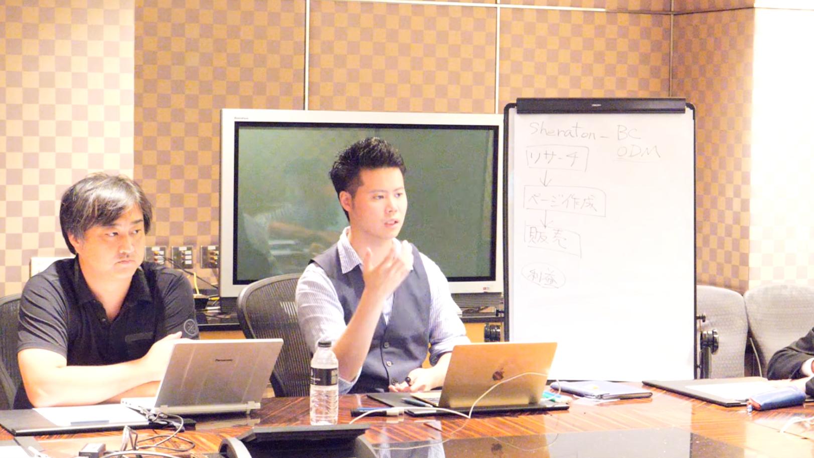 中国輸入OEM・ODMのための香港展示会完全攻略講義