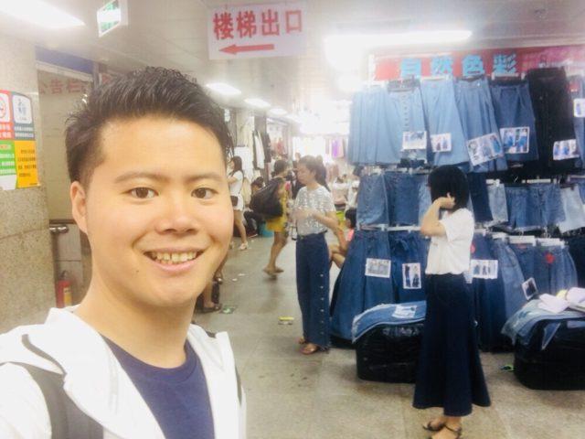 中国・広州のアパレルツアーのレポートを公開