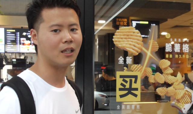 衝撃!中国のマクドナルドの朝マック!