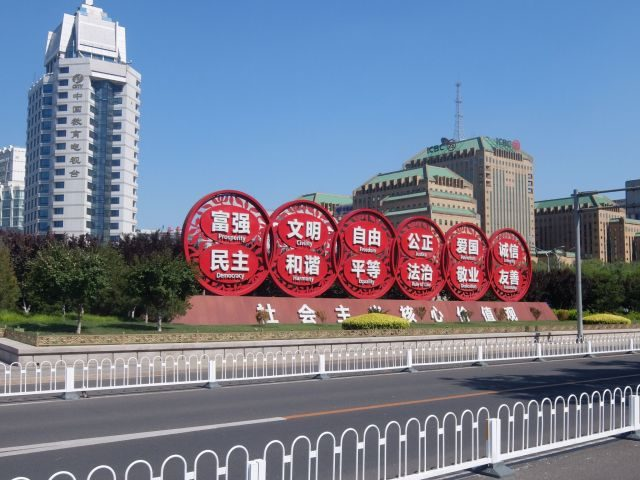 日本人の価値観と中国人の価値観の違い