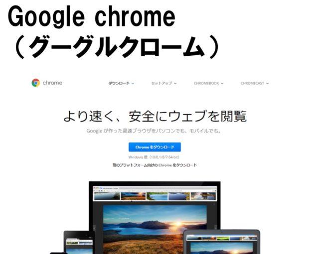 Gmailアカウントの作成方法物販・転売初心者必見!